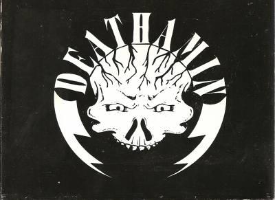 logo-deathamin