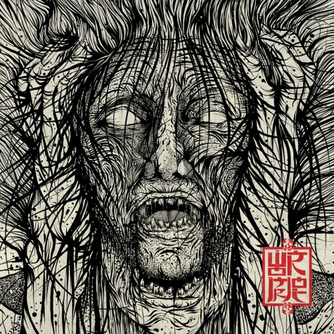WORMROT – Voices